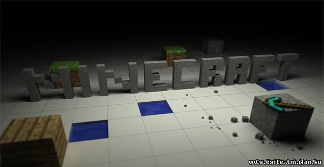Читы для Minecraft - чит коды, nocd, nodvd, трейнер, crack ...